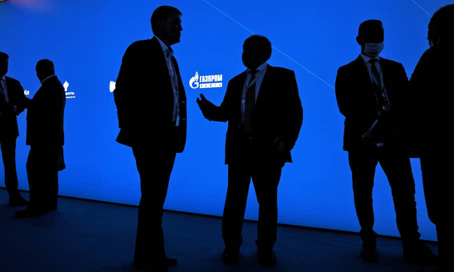 XII Тюменский нефтегазовый форум проходил в Тюменском технопарке