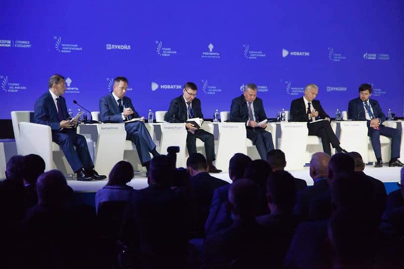 Тюменский нефтегазовый форум (ТНФ-2021).