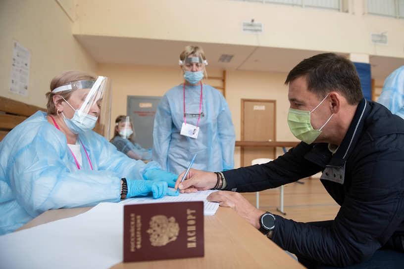 Губернатор Свердловской области Евгений Куйвашев во время голосования