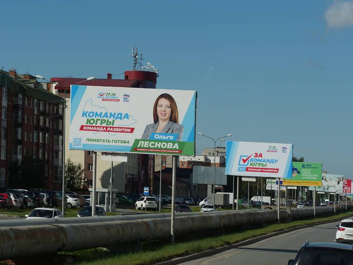 Наружная реклама на выборах в ХМАО