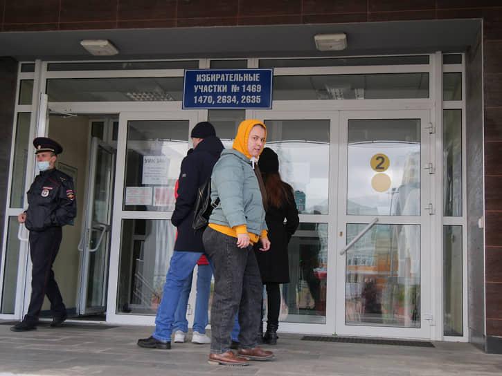 Выборы депутатов Государственной Думы России восьмого созыва и депутатов законодательного собрания Свердловской области