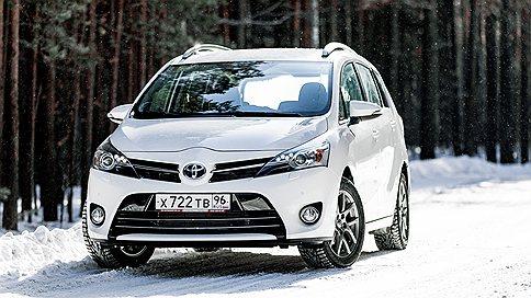Семейные ценности Toyota Verso