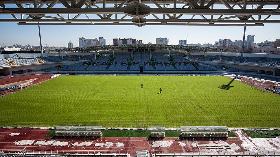 Власти уверяют, что исторический облик Центрального стадиона в Екатеринбурге в ходе реконструкции не пострадает