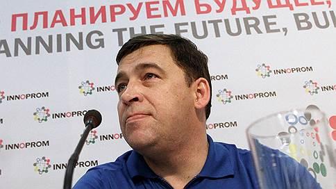 «Уверен, что объединение выставок на «Иннопроме» докажет свою эффективность»  / интервью