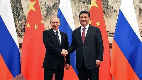Сделано с Китаем  / международное сотрудничество