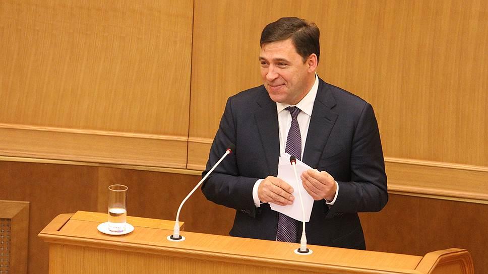 Свердловский губернатор Евгений Куйвашев предлагает зарубежным партнерам самые разные мероприятия, укрепляющие двухсторонние связи