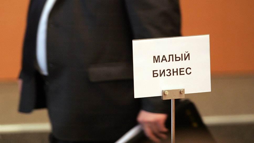 На долю МСБ в Свердловской области приходится почти половина внутреннего регионального продукта