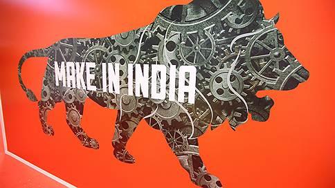 Индия близко  / Международное сотрудничество