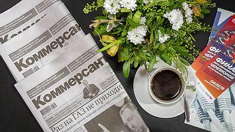 Индекс цитируемости компаний и персон из Свердловской области за 2018 год