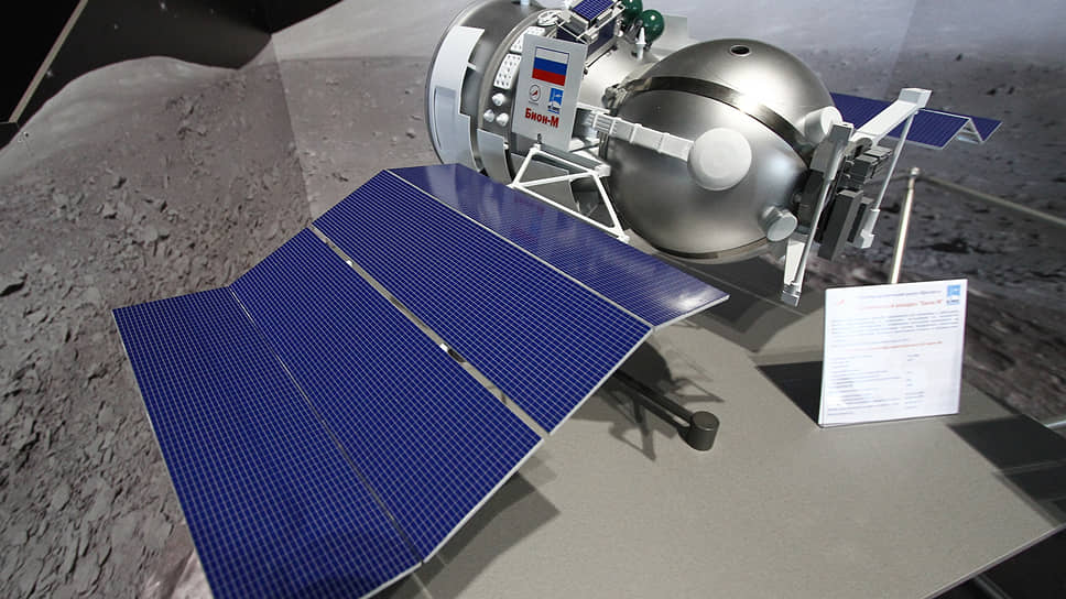 Энергетики следят за работоспособностью сетей с помощью космических технологий