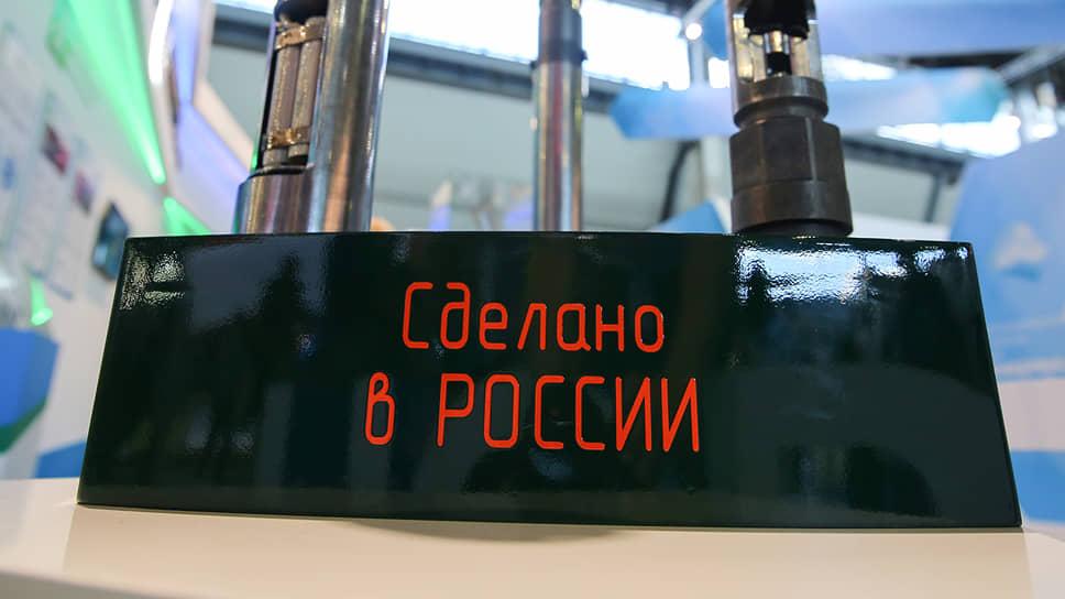 На Урале уже 10 лет презентуют лучшие разработки российской промышленности