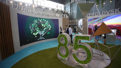 Свердловский бизнес выводят на биржевой рынок