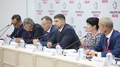 Энергетика в цифре  / Как на Урале готовятся к трансформации электросетей
