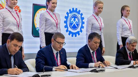 Уральская промышленность объединяется в кластер