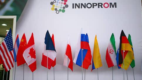 История «Иннопрома»