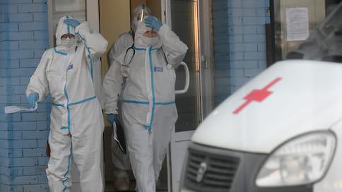 Еще восемь пациентов с коронавирусом скончались в Удмуртии  / Число летальных случаев среди заболевших превысило 600