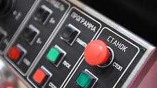 В Удмуртии ввели инвестиционный налоговый вычет в 90% при обновлении оборудования предприятия