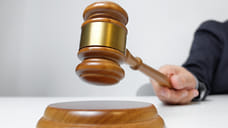 В Удмуртии признали несостоявшимся аукцион по продаже «Удмуртавтодора»