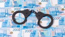 Жительницу Башкортостана в Удмуртии подозревают в хищении 28 тысяч рублей через соцсеть