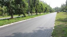 2,4 млрд рублей направят на ремонт дорог в Удмуртии в 2022 году