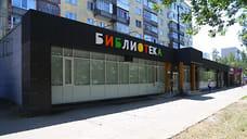 Открытие второй модельной библиотеки в Ижевске состоится 17 сентября