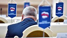 Избирателей не заинтересовали довыборы