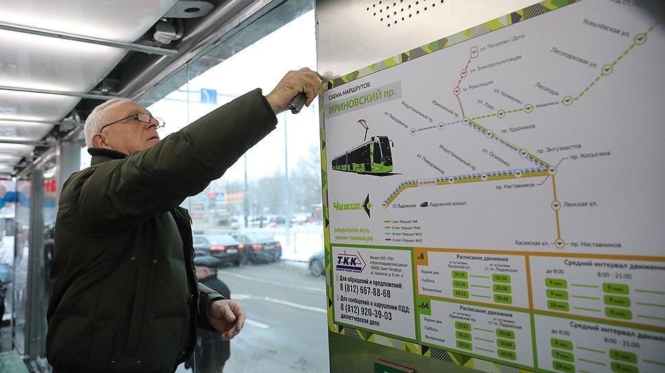 Как ранее в Ижевске искали инвесторов для остановок