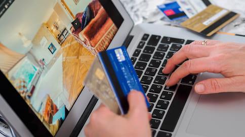 Удмуртия увязла в сети  / Жители республики стали еще чаще пользоваться интернет-магазинам несмотря на выход из режима самоизоляции