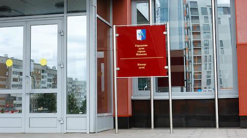 ТИК работает по спискам  / Политики, бизнесмены и велосипедисты готовятся к участию в выборах в гордуму Ижевска