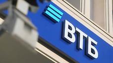 ВТБ и ООО «РИК» запустили оплату за проезд по QR в Удмуртской Республике