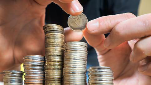 Инвесторам дадут ОКВЭДать  / Для ТОСЭР «Глазов» в Удмуртии расширили список видов деятельности резидентов