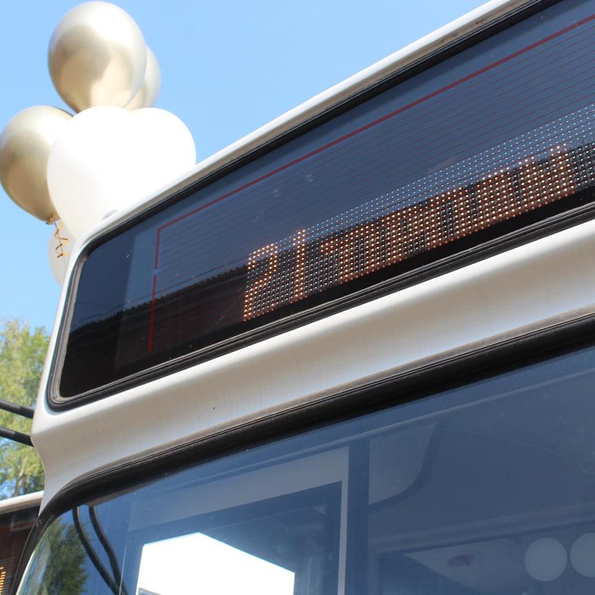 В Ижевске 33 новых автобуса начали работу на линиях города. Новую технику равномерно распределили по самым популярным маршрутам — №8, 11, 12, 19, 21, 22, 28, 29, 36 и 40.