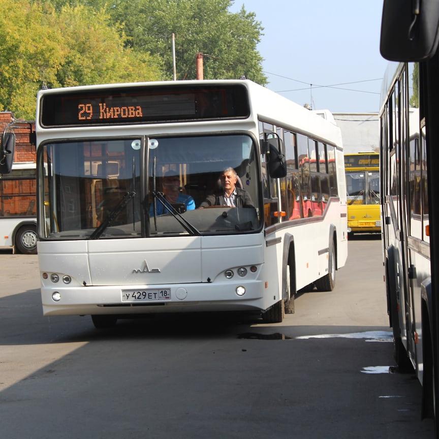 Городской автопарк пассажирского транспорта Ижевска будет обновлен на треть в 2021 году. До конца декабря в городе появятся еще почти 70 новых автобусов.