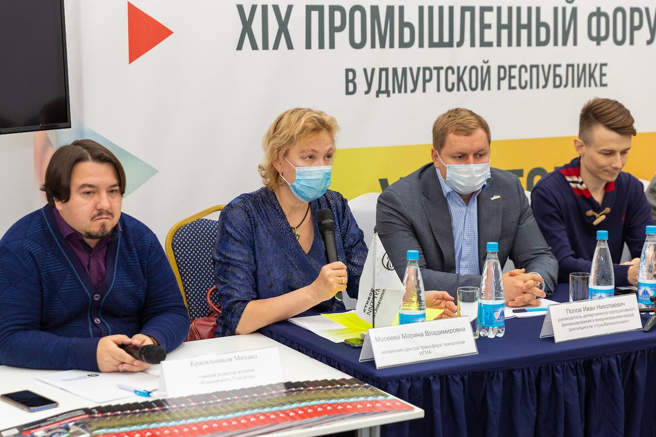 Марина Мосеева