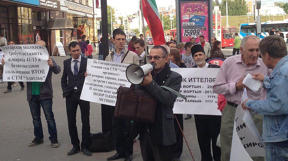 Голодный ход / Татарские националисты выступили против выселения из ранее предоставленного им здания