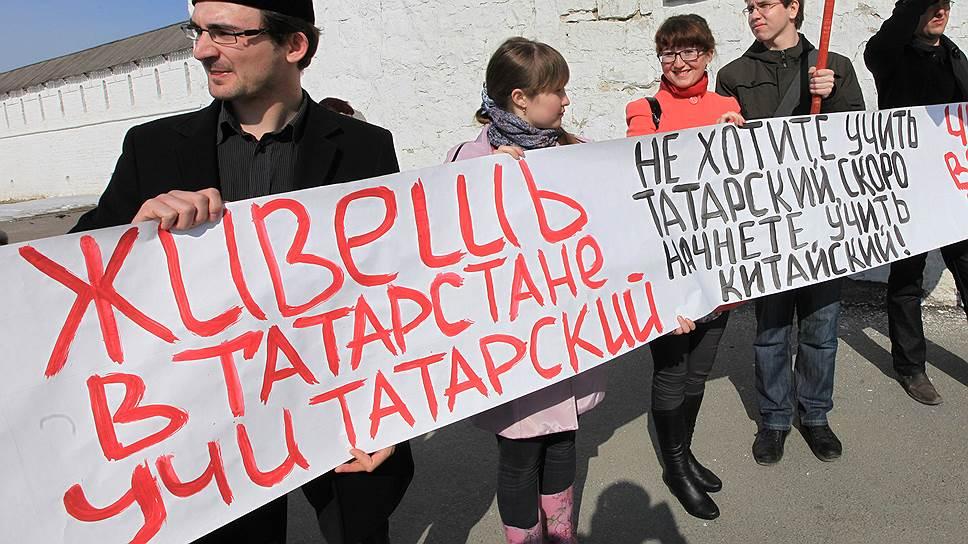 Поболтали языком / В Татарстане вспомнили об обещанных чиновникам доплатах за знание татарского