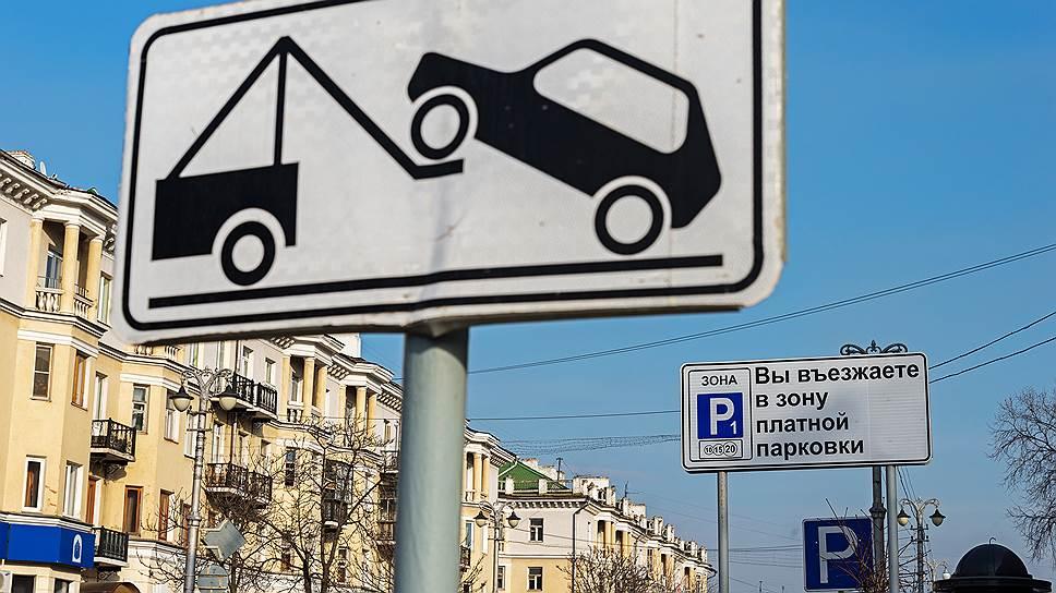 Паркуют все / В центре Казани увеличивают число платных стоянок