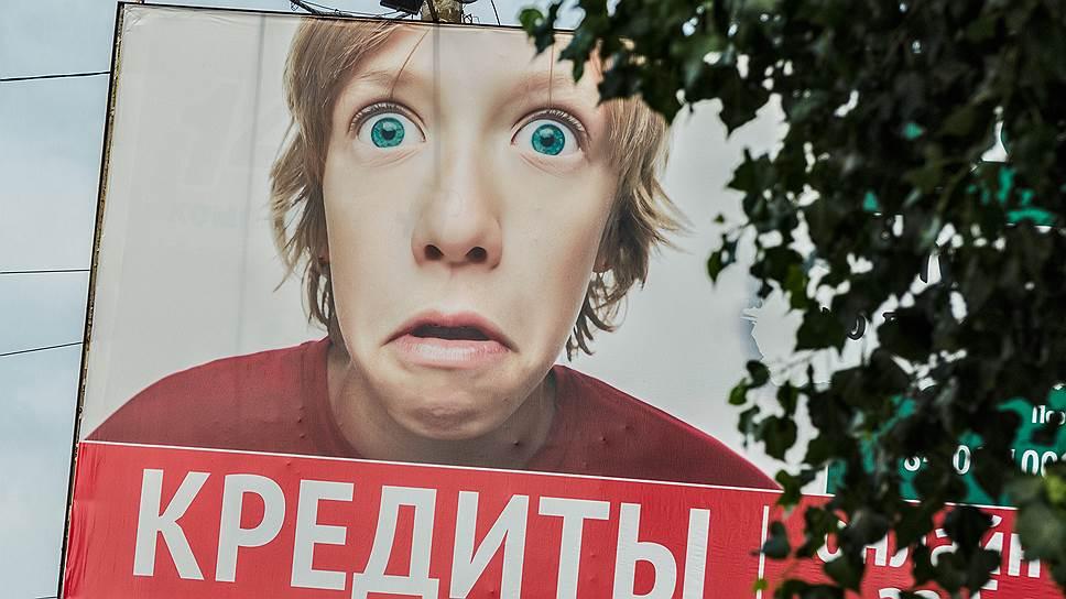 Коллекторам включают счетчик / Татарстан вслед за Кемерово может ограничить методы взыскания долгов