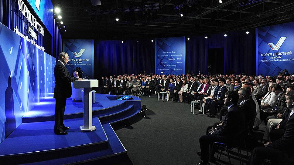 Депутату подложили марийскую бомбу / Коммунист Сергей Мамаев не смог попасть на форум ОНФ к Владимиру Путину