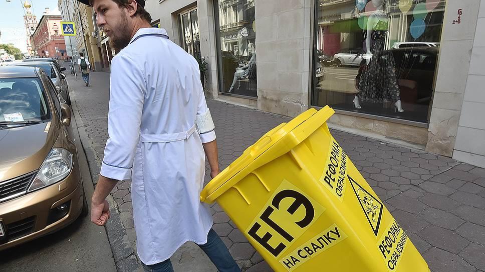 Общественники предлагают отказаться от ЕГЭ по всей стране