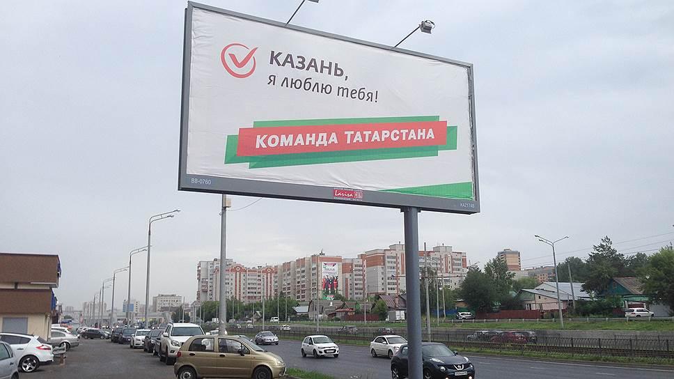 В реготделении «Единой России» отрицают отношение к баннерам