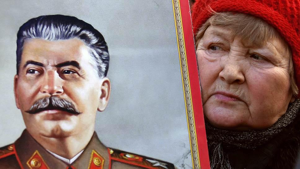 На бюст Иосифа Сталина намерены насобирать с народа