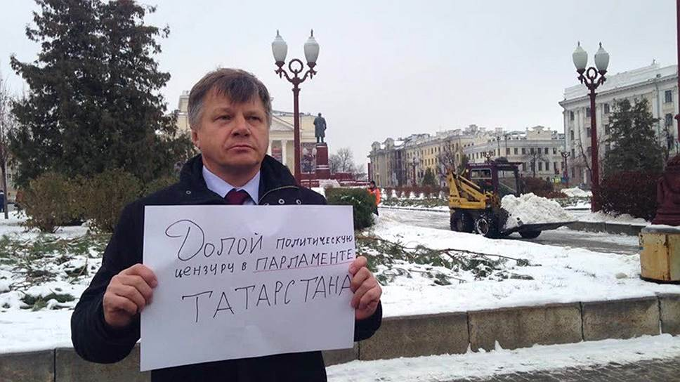 Непарламентские выражались / Оппозиция пожаловалась на цензуру в Госсовете Татарстана
