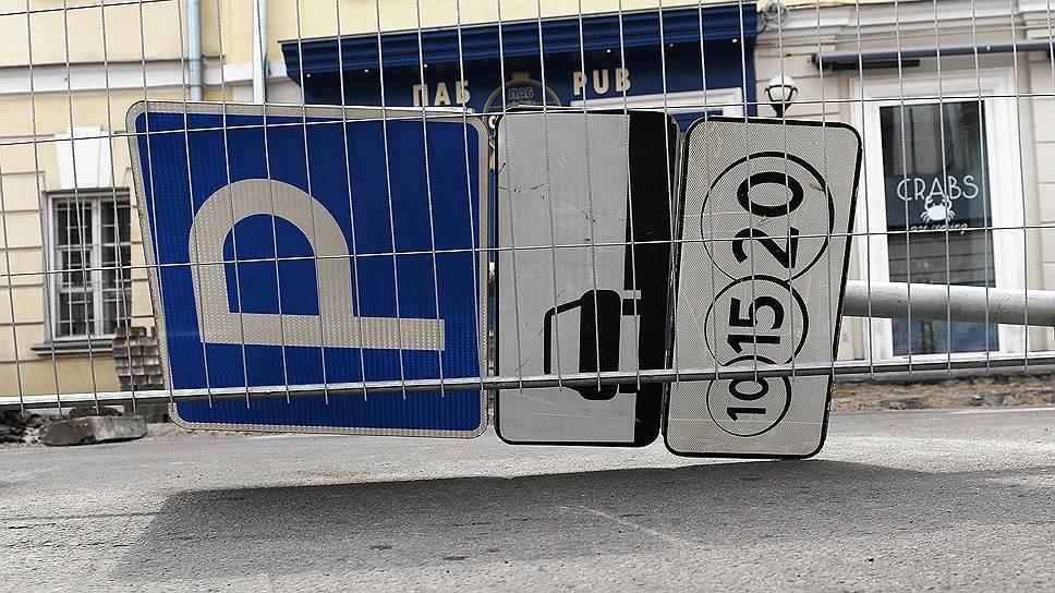 Тариф 70 руб. в час может стать преградой въезда  на парковку