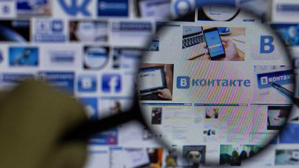 В Татарстане замечено увеличение числа уголовных дел по итогам высказываний в интернете