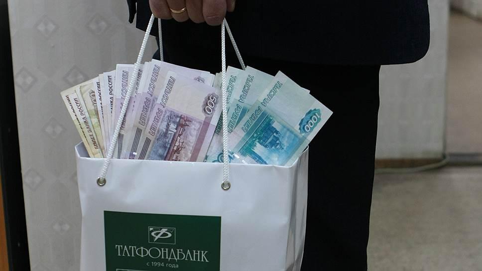 Татфондбанк попал в «дыру» / Второй банк республики признан банкротом с недостатком имущества на 118 млрд рублей