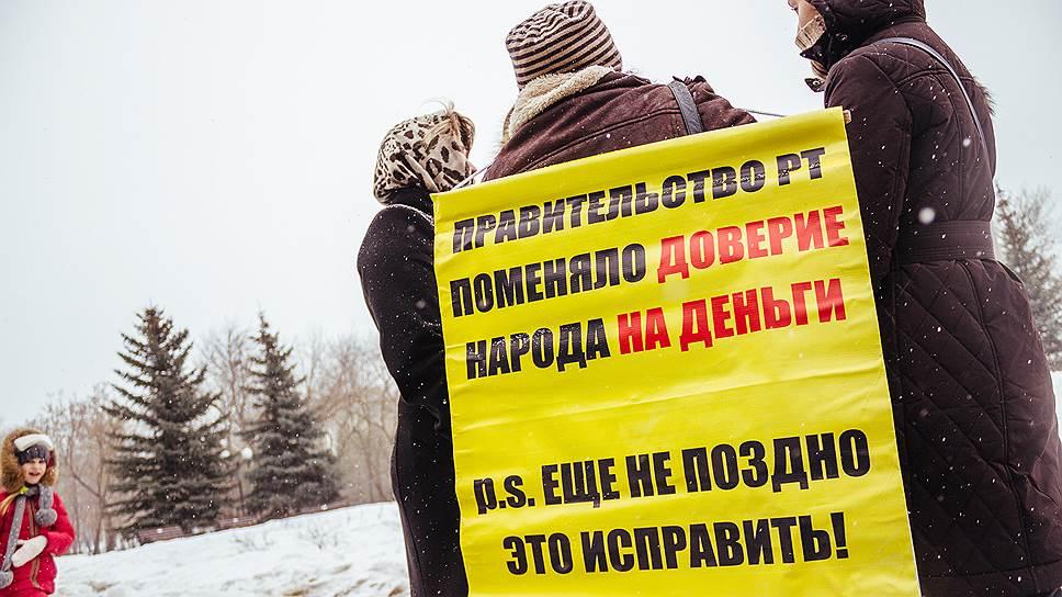 Власти предложили помочь протестующим вкладчикам за счет аренды земель
