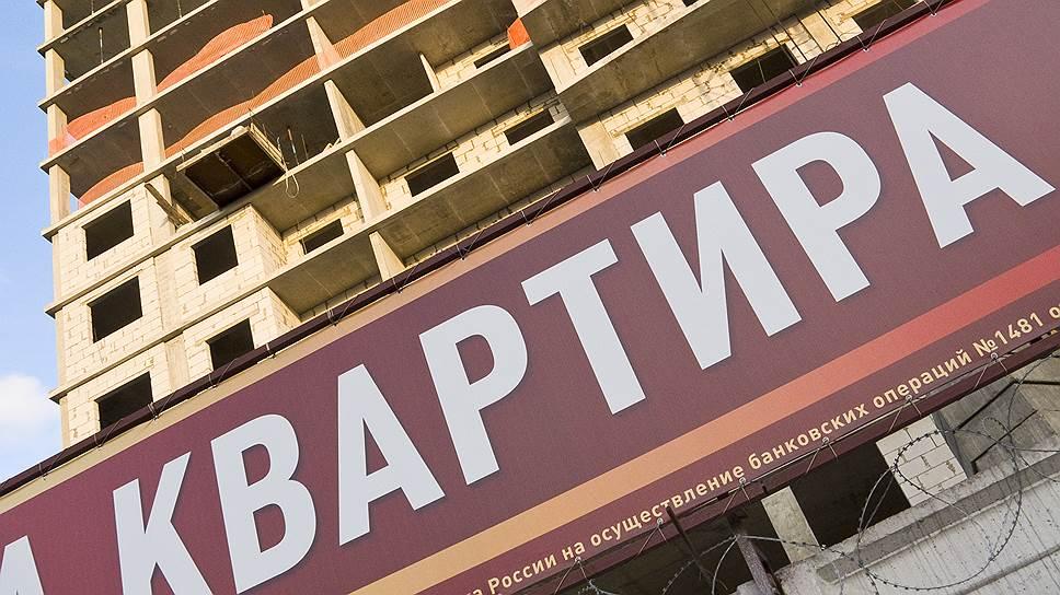 Деньги под залог недвижимости в казани название фирм