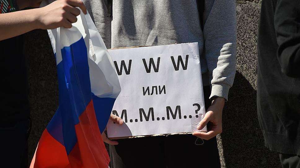 В Татарстане решили бороться с интернет-зависимостью
