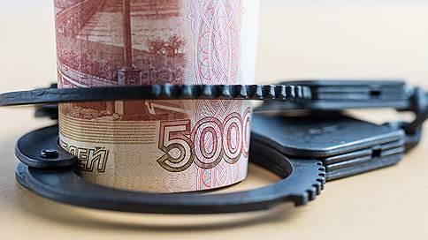 Суд провел перерасчет // Бывший глава казанской УК «Мир Сервис» получил срок за незаконное пользование чужими средствами